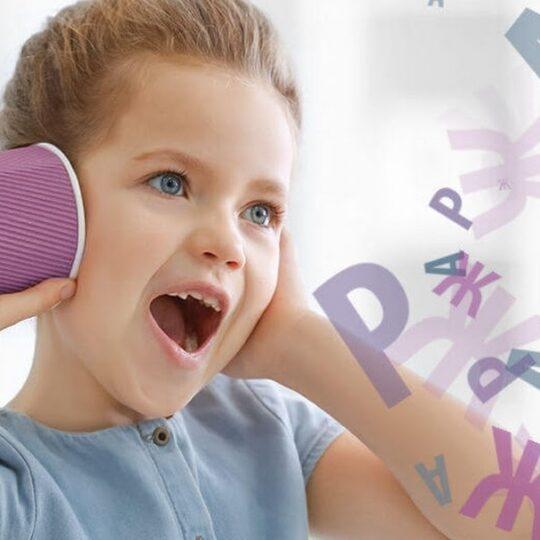 Як порушується звуковимова дитини? Що таке дислалія?